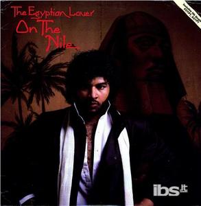 Vinile On The Nile Egyptian Lover
