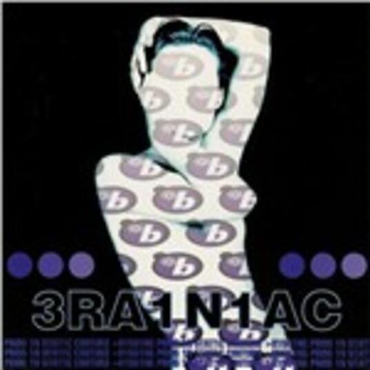 Hissing Prigs in Static Couture (Clear Blue Swirl Coloured Vinyl Edition) - Vinile LP di Brainiac