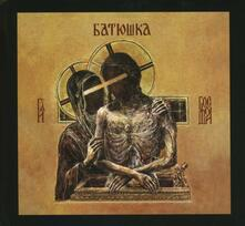 Hospodi - CD Audio di Batushka