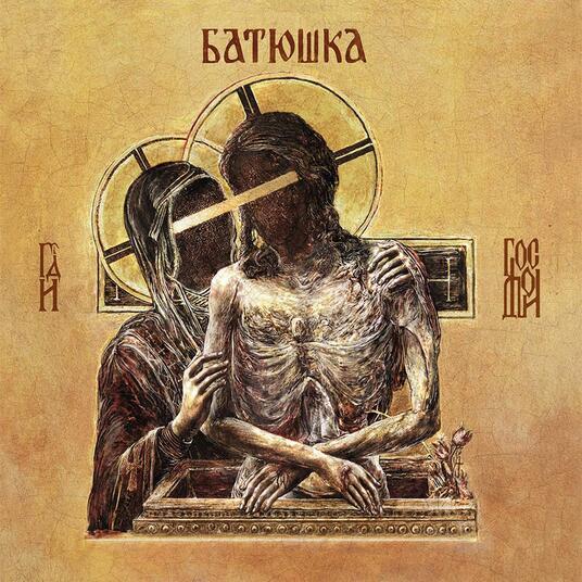 Hospodi (Limited Wooden Box Set Edition) - Vinile LP + CD Audio + DVD di Batushka
