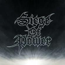The Cold Room - Vinile LP di Siege of Power