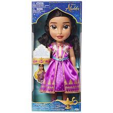 Aladdin. Bambola Jasmine Abito Color Viola 35 Cm. Jakks (86185-7L)