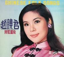 Chinese Folk Songs - CD Audio di Lily Chao