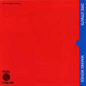 CD Making Movies Dire Straits