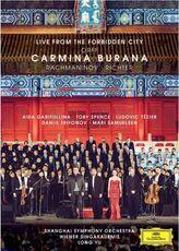 Film Carmina Burana / Concerto per pianoforte n.2 (DVD)