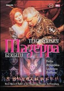 Piotr Ilyich Tchaikovsky. Mazeppa - DVD