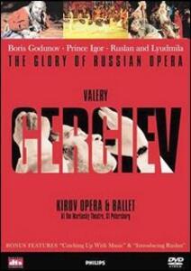Valery Gergiev. The Opera Collection (6 DVD) - DVD