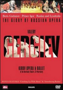 Film Valery Gergiev. The Opera Collection