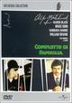 Cover Dvd DVD Complotto di famiglia