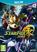 Videogioco Star Fox Zero Nintendo Wii U 0