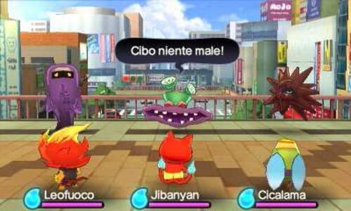Yo-kai Watch - 3DS - 15