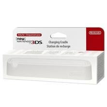 Nintendo 3DS Stand Ricarica Bianco