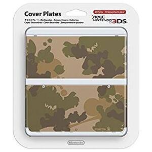 New Nintendo 3DS Cover Mimetica