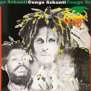 Congos Ashanti - Vinile LP di Congos