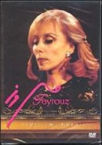 Film Fayrouz. Live in Dubai