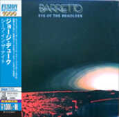 CD Eye of the Beholder Ray Barretto