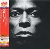 CD Tutu Miles Davis