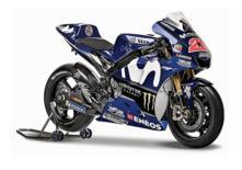 2018 Yamaha Valentino Rossi