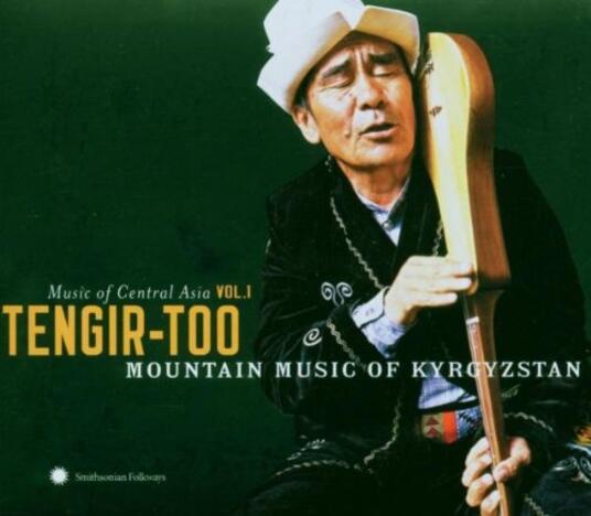 Mountain Music of Kyrgyzstan - CD Audio di Tengir-Too