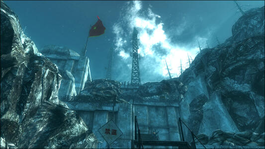 Fallout 3 Game Add On Pack Anchorage - 7