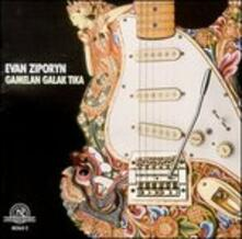 Gamelan Galak Tika - CD Audio di Evan Ziporyn