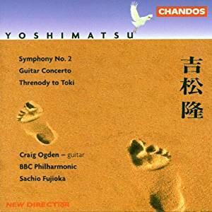 Sinfonia n.2 - CD Audio di Takashi Yoshimatsu