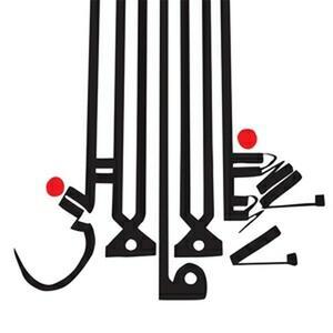 Lese Majesty - Vinile LP di Shabazz Palaces