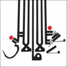Lese Majesty - CD Audio di Shabazz Palaces