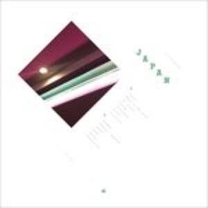 Japan - Vinile 10'' di Suicideyear