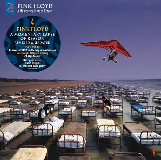 A Momentary Lapse of Reason (Remixed & Updated) (2 LP) - Vinile LP di Pink Floyd