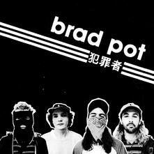 Brad Pot - CD Audio di Brad Pot