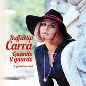 Vinile Quando ti guardo Raffaella Carrà