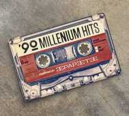CD Papeete Beach presenta 90 Millennium Hits