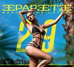 CD Papeete Beach Compilation vol.29 Summer