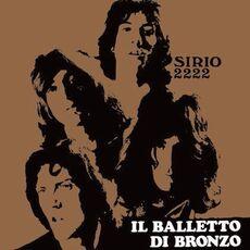 Vinile Sirio 2222 (Vinile trasparente) Balletto di Bronzo