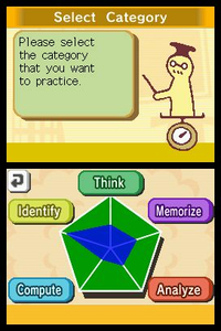 Videogioco Big Brain Academy Nintendo DS 1