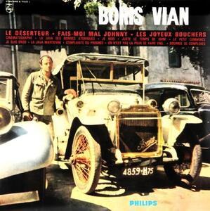 Deserteur - Vinile LP di Boris Vian