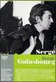 Cover Dvd DVD Serge Gainsbourg. D'autres nouvelle des etoiles