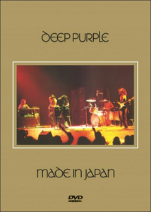 Film Deep Purple. Made In Japan