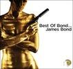 Best of Bond� James