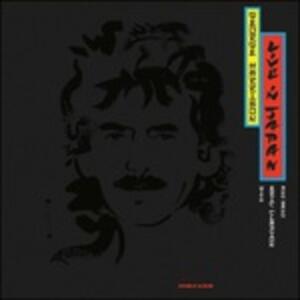 Live in Japan - Vinile LP di George Harrison