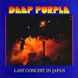 Last Concert in Japan - Vinile LP di Deep Purple