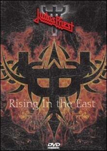 Judas Priest. Rising In The East - DVD