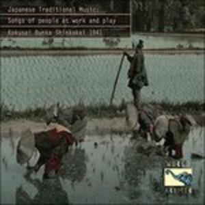 Japanese Traditional Musi - CD Audio