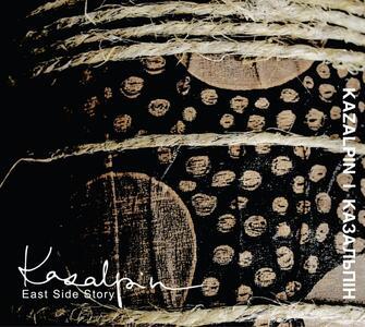 East Side Story - CD Audio di Kazalpin
