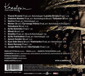 East Side Story - CD Audio di Kazalpin - 2