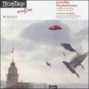 A Touch of Spice (Colonna Sonora) - Vinile LP
