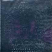 CD Abandon All Worlds at Keiji Haino