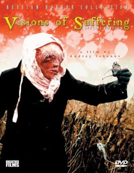 Visions of Suffering (DVD) di Andrey Iskanov - DVD