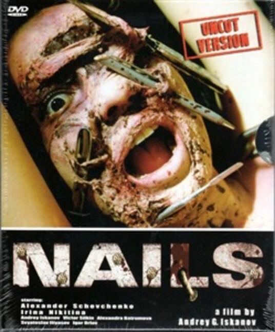 Nails (DVD) di Andrey Iskanov - DVD